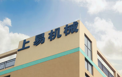 Zhejiang SEE Machinery Co.,Ltd.