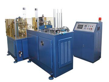 الصين SSM-1100K 5KW يمكن التخلص منها ورقة كأس آلة الإنتاج، كأس آلات تصنيع الورق كم موزع